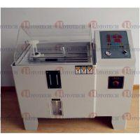 宏图仪器 HTPV-12A 光伏组件盐雾腐蚀试验箱