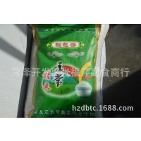 东北大米黑龙江五常稻花香大米 谷l类农产品 江浙沪包邮