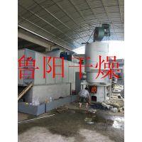 厂家供应 JRF型燃煤热风炉 直燃式燃煤热风炉 手烧炉40万大卡