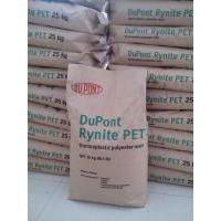 杜邦加纤增强PET强度怎么样 杜邦加纤PET价格 杜邦FR530哪里有现货