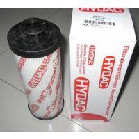 销售贺德克滤芯0030D020BN4HC