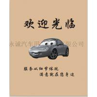 一次性汽车脚垫纸//供应详情(图)