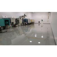停车库地面翻新 硬化耐磨地坪 厂房地板翻新硬化施工 工业无尘地板处理