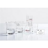 乙酰氯 优质精品乙酰氯供应 厂家直供 牌号D-41