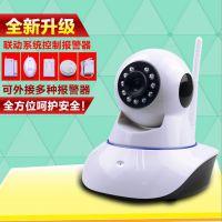 供应yoosee 2cu 无线监控摄像头手机WiFi红外线报警器店铺防盗报警器家用安防系统