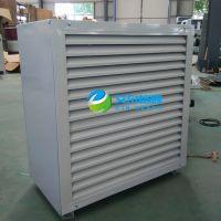供应 TS轴流式热水暖风机 铜管热水暖风机 型号齐全