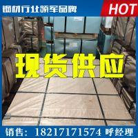 无取向电工钢板卷 0.5mm厚宽1200 50SW600宝钢硅钢片