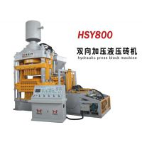 液压砖机 800吨静压砖机 液压砌块成型机