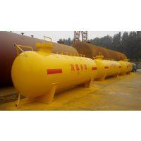 供应20立方液氨储罐,30立方液化气储罐,40立方液化气储罐