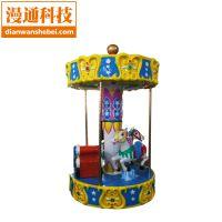 儿童大型游戏机娱乐设备儿童三人旋转木马 旋转木马的价格和图片介绍
