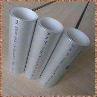耐温耐压衬塑(PE-RT II)铝合金管_铝合金衬塑复合管/品牌厂家