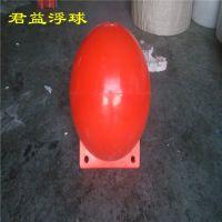 厂家直销 君益直径28cm塑料浮体 钓鱼浮标 水上浮球