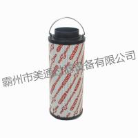 0950R010BN3HC 精品热销 贺德克滤芯