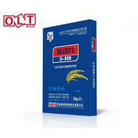 硅动力水稻专用叶面肥 改善土壤 防虫抗病 抗倒伏 抗逆 盒装35g*2