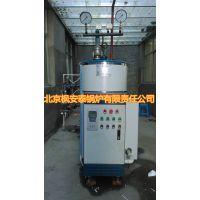 北京开水锅炉13661394997平【电锅炉懂你的锅炉专家】