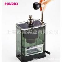 哈里欧HARIO MXR-2TB 书本式磨豆机 手动家用咖啡机。陶瓷磨芯