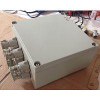 供应高压专用电缆接线端子箱