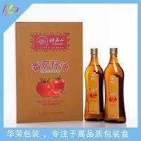 定制天然番茄油礼盒番茄籽油包装盒 植物油套装盒设计精美纸盒