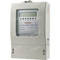 华邦HUABANG 三相电能表485如何通讯