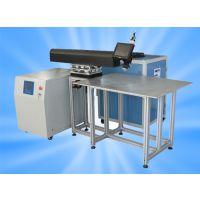 广告字激光焊接机 华威HWL-AD300