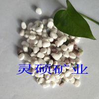 灵硕矿产厂家供应白色机制鹅卵石 3-6cm天然水过滤用白色小石子