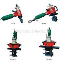 供应上海华威管道坡口机ISY-250电动坡口机,华威切割设备及配件批发