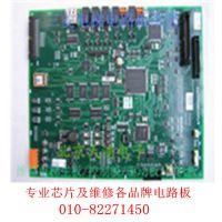 供应维修西门子富士三菱发那科ABB力士乐等品牌工控机设备电路板修理北京