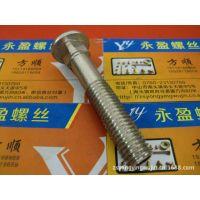 供应顺德螺丝厂家直销高品质不锈钢螺丝螺杆-不锈钢方径螺丝四方螺丝