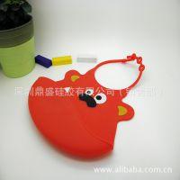 北京定制儿童围兜/婴儿口水兜/可定制logo饭兜