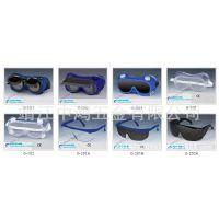 优惠批发 各类眼部防护  价格优惠  物美价廉 欢迎选购