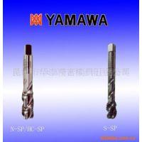供应日本YAMAWA机用丝攻(图)