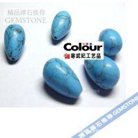 10X14 Turquoise绿松石吊胆(立体水滴绿松石)项链配饰裸石