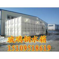 长期供应 软化水箱 玻璃钢软化水箱 组装式软化水箱 品质