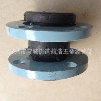 厂家直销橡胶软接头 不锈钢金属软接头 橡胶软连接 传力弹性接头