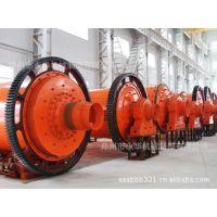供应铜矿浮选矿球磨机 免费指导安装 支持分期付款