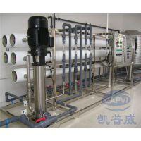供应内蒙古兰州纯净水处理设备