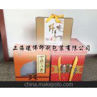 上海竣伟印刷包装有限公司