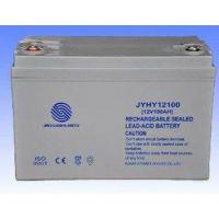 环宇蓄电池JYHY12330厂家