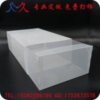 厂家专业定做PP斜纹大抽屉盒PP塑胶包装鞋盒日用品收纳可印刷LOGO