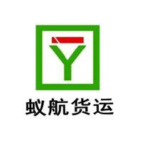 天津到韩国仁川海运拼箱专线