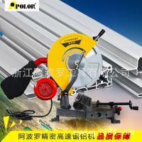 生产厂家供应 切割机 锯铝机 电动切管机 机械设备 迷你型切割机