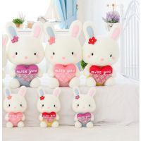 蓝白玩偶抱心兔慕斯咪咪兔趴趴兔大号公仔毛绒玩具玩偶女生日礼物
