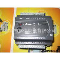 台达plc可编程控制器视频教程DVP32EC00T3 【台达代理】原装正品