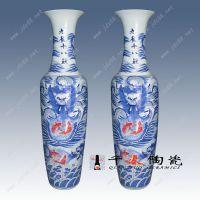 陶瓷花瓶价格 陶瓷花瓶家居摆件