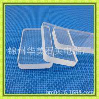 出售优质高硼硅玻璃=耐高温、耐高压、耐酸碱 视镜镜片