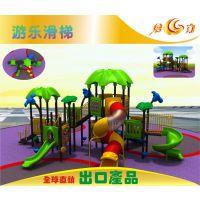 广西北海户外工程塑料组合滑梯介绍说明|梅州幼儿园、小区儿童玩乐滑梯直销价