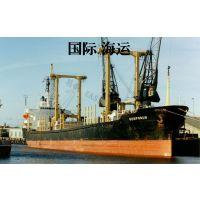 国际海运 出口贸易 出口集装箱运输 供应惠州到墨西哥MANZANILLO曼萨里约 散货拼箱海运费咨询