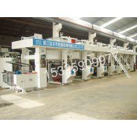厂家直销全自动大版径凹版印刷机 纸张印刷 1200型印刷机