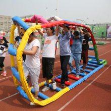 辽宁大连趣味运动会财源滚滚道具/4人团队运动会比赛项目