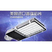 厂价直销40w60W80W路灯头 led大功率l牙刷路灯头 led道路灯、街道